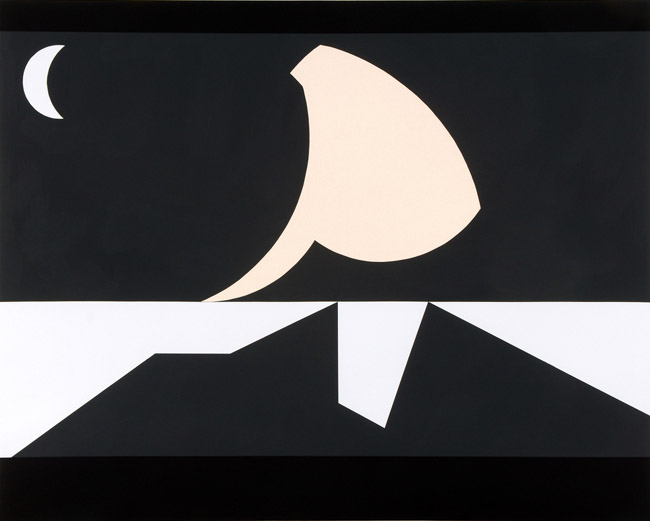 'Rema (The Kiss)', 2008 Emulsion on fabric 63 x 78.7 inches (160 x 200 cm)